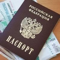 Кредит по утерянному паспорту что делать расчет займа наличными